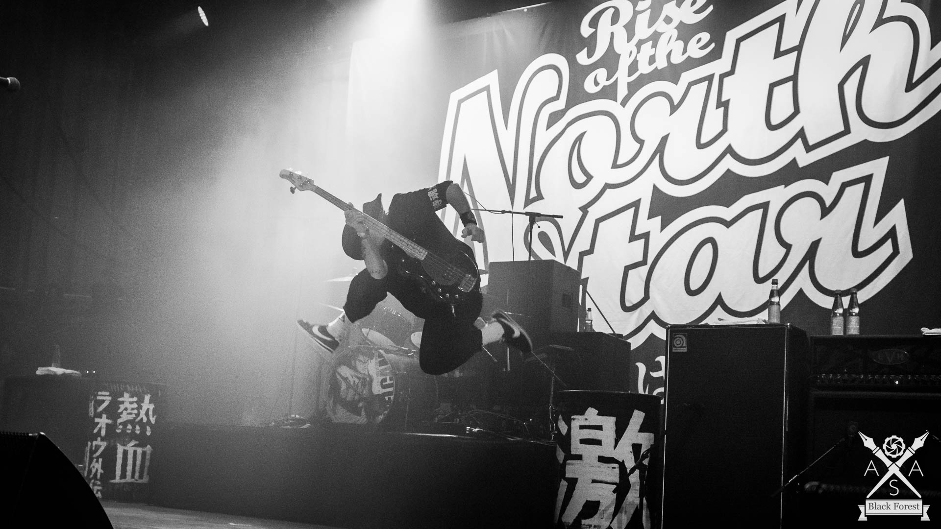 Rise of the Northstar- Knockdown 2016